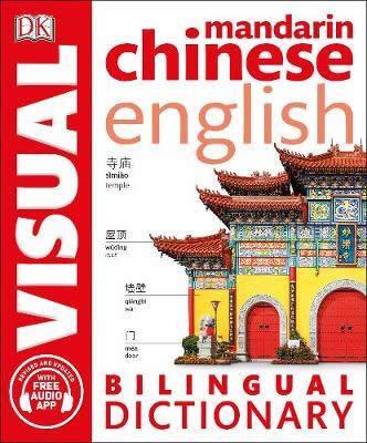 MANDARIN CHINESE ENGLISH Bilingües VISUAL DICTIONA
