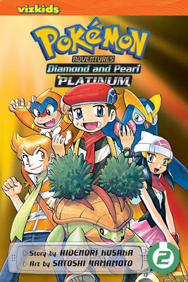 POKEMON D & P PLAT 02