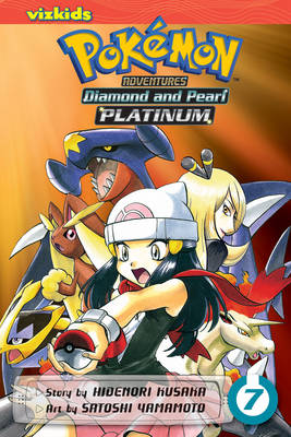 POKEMON D & P PLAT 07