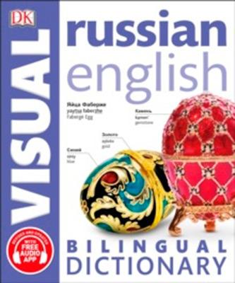 RUSSIAN ENGLISH Bilingües VISUAL DICTIONARY